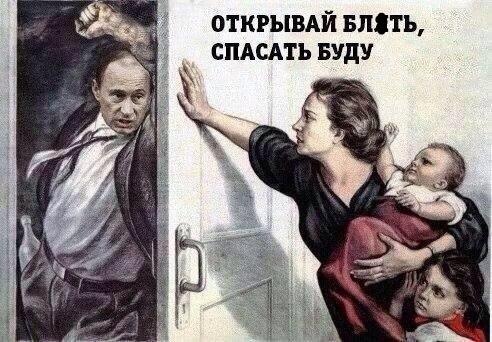 Новый президент Болгарии Радев распустил парламент и назначил досрочные выборы - Цензор.НЕТ 1688