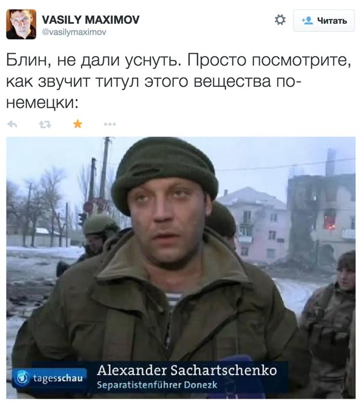 Яценюк подписал постановление о дополнительных выплатах участникам АТО - Цензор.НЕТ 2745