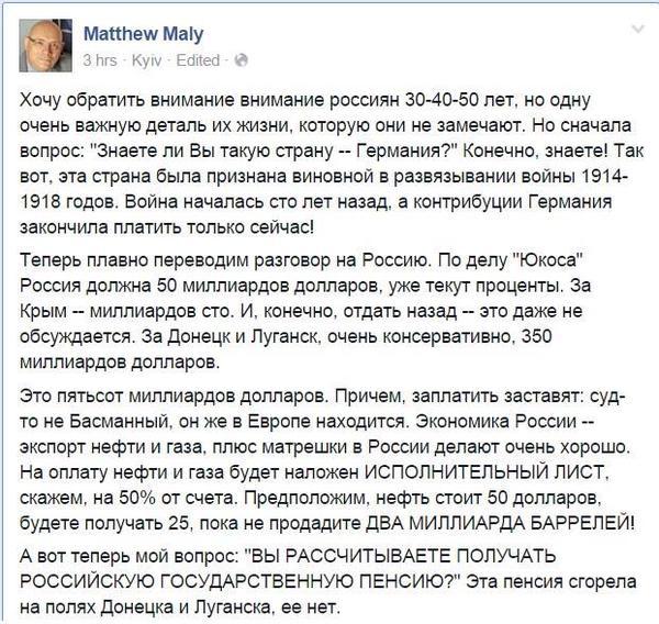 Введение въезда россиян в Украину по загранпаспортам необходимо для безопасности страны, - Порошенко - Цензор.НЕТ 2622