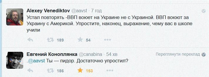 Керри: Обама рассматривает предоставление Украине оборонной помощи - Цензор.НЕТ 574
