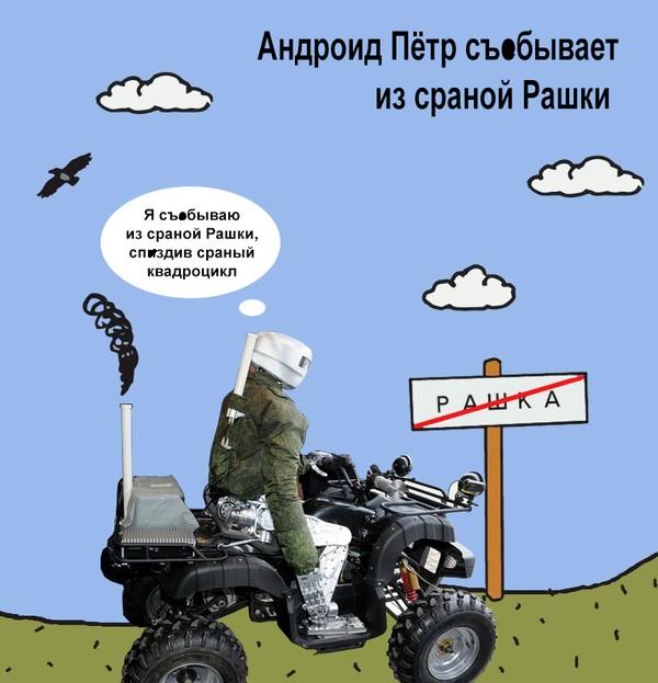 """Порошенко объяснил, зачем """"Азов"""", Нацгвардия и ВСУ начали контрнаступательную операцию под Мариуполем - Цензор.НЕТ 5156"""