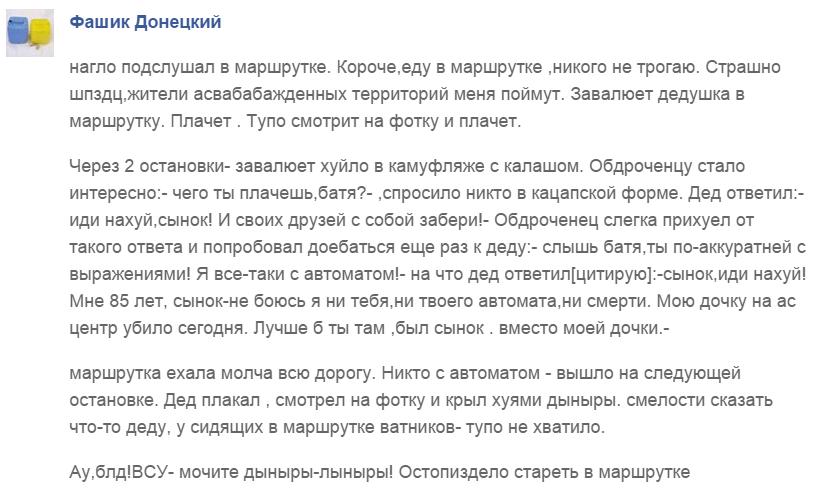 Премьер Британии призвал отказаться от политики умиротворения в отношении РФ: Санкции нужно оставить в силе - Цензор.НЕТ 4672