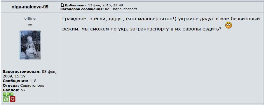 На юге России прошли учения с привлечением боевой авиации - Цензор.НЕТ 3878