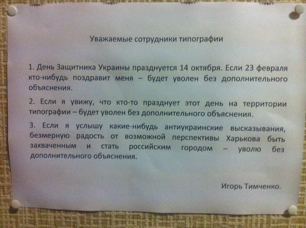 Российские наемники активизировали воздушную разведку на востоке Украины, - Госпогранслужба - Цензор.НЕТ 113
