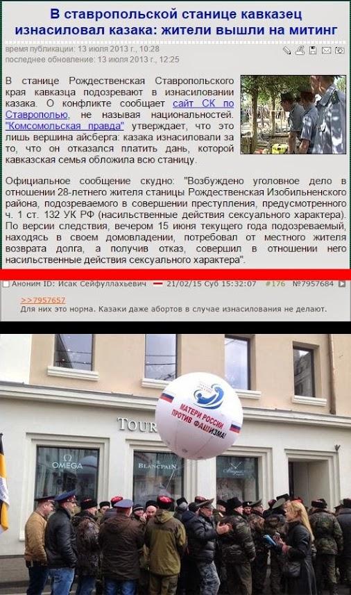 В МИД Эстонии призвали ЕС усилить давление на Россию в случае невыполнения минских соглашений - Цензор.НЕТ 5407