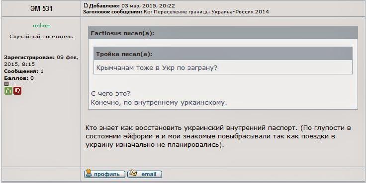 За последние сутки украинские воины подвергались обстрелу практически из всех имеющихся у террористов видов вооружений, - ИС - Цензор.НЕТ 4399
