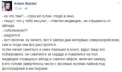 Боевики продолжают нарушать перемирие - эпицентром противостояния остается Донецкое направление, - пресс-центр АТО - Цензор.НЕТ 2844