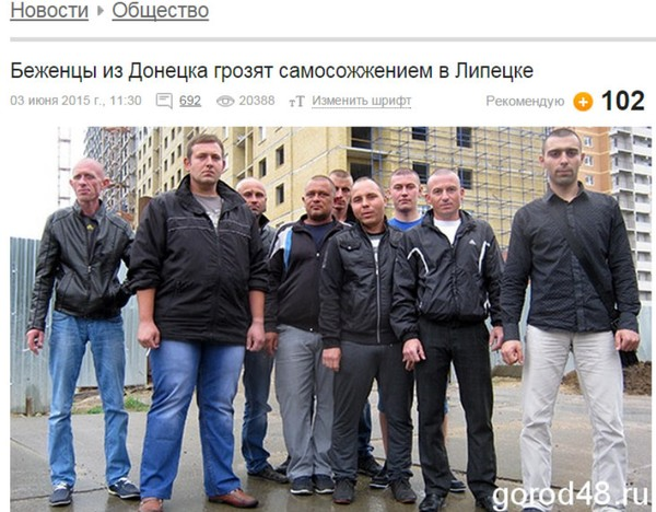 Конгресс украинцев Канады прислал 11 тонн гуманитарной помощи для Донбасса, - МИД - Цензор.НЕТ 3282