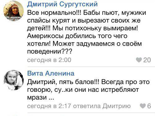 Цель аннексии Крыма - создание на полуострове военной базы, - евродепутат - Цензор.НЕТ 8654