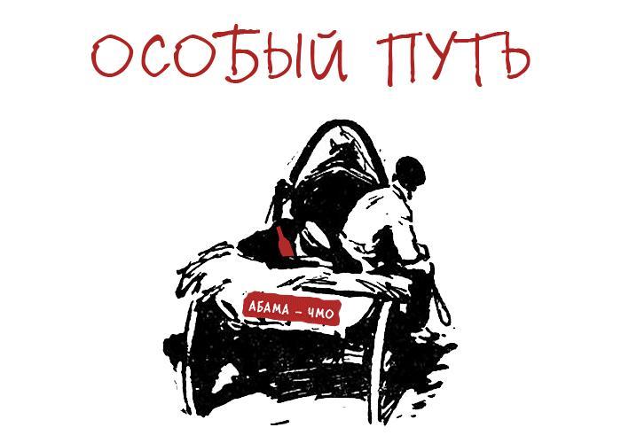 Боевики обстреливали Крымское и Широкино, в Марьинке и Красногоровке шли бои. Активизировались снайперы боевиков, - спикер АТО - Цензор.НЕТ 1632