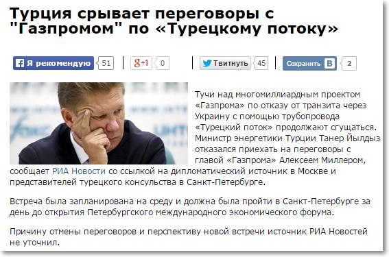 """Есть возможность поставлять газ в Украину через Беларусь. Но подконтрольный """"Газпрому"""" оператор отказывается от переговоров, - глава литовского Минэнерго - Цензор.НЕТ 4345"""