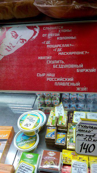 Боевики планируют кормить детей в детсадах и школах просроченными консервами из РФ, - ГУР Минобороны - Цензор.НЕТ 4180
