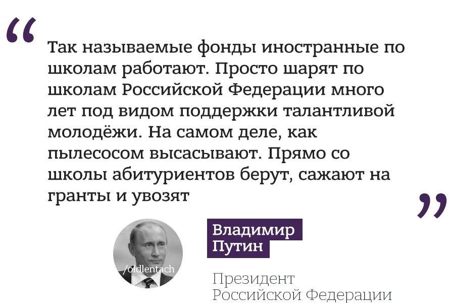 Керри поставил Россию в ряд агрессоров, создающих конфликты в мире - Цензор.НЕТ 9489