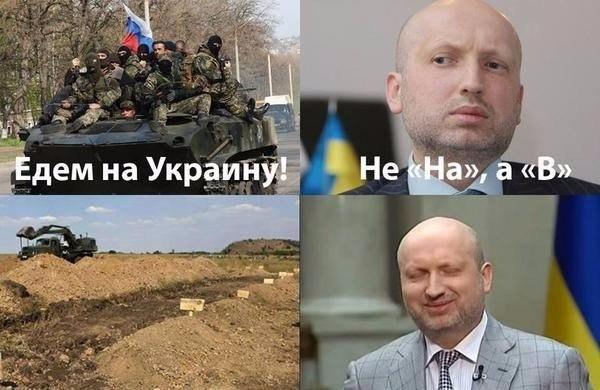 Парубий: В парламент внесен законопроект о создании в Украине резервной армии - Цензор.НЕТ 310