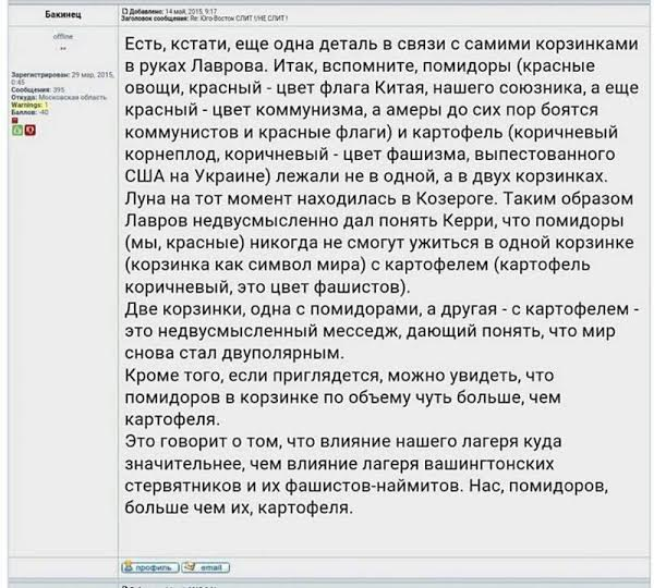 МИД направил России ноту протеста по факту удерживаемых в РФ украинцах Карпюку и Клиху - Цензор.НЕТ 9804