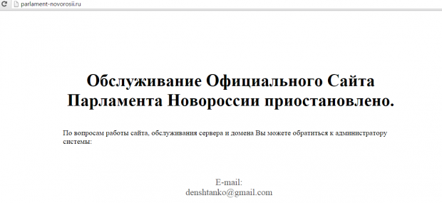 Российские пограничники открыли огонь по авто, выезжающему с территории Украины - Цензор.НЕТ 8354