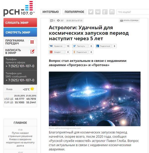 """Очередной """"путинский гумконвой"""" вторгся на территорию Украины - Цензор.НЕТ 4785"""