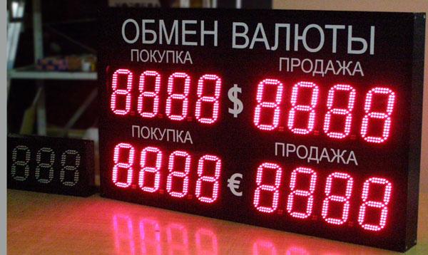 Обама считает, что новые санкции против РФ могут быть контрпродуктивными - Цензор.НЕТ 5739