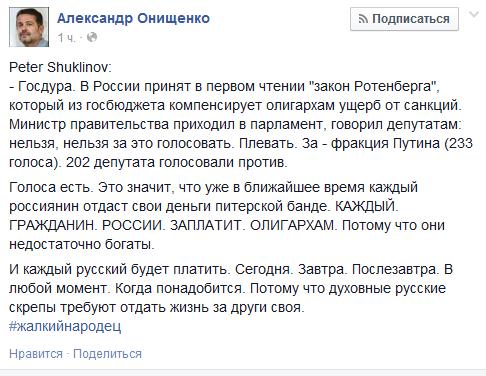 В Северодонецке обнаружен тайник террористов с 20 тоннами пороха и минометными минами - Цензор.НЕТ 1174
