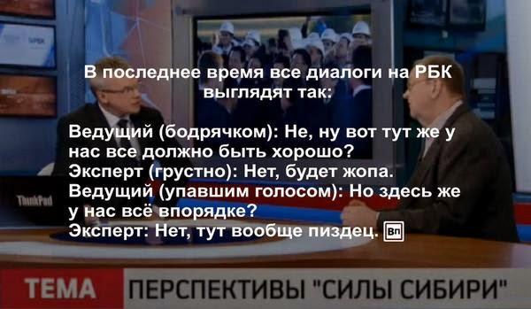 В Румынии разворачивают противоракетную базу США, против создания которой выступает РФ - Цензор.НЕТ 8227