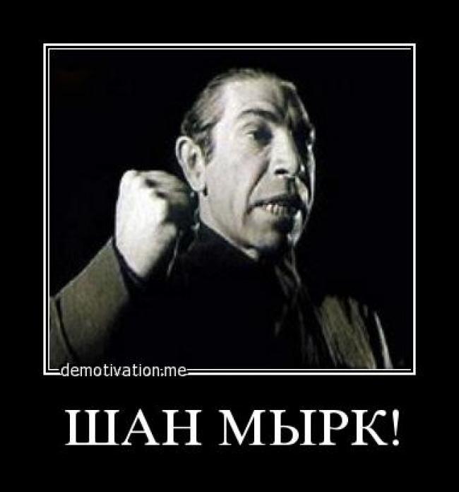 За минувшие сутки российско-террористические войска более 50 раз нарушили режим тишины, - Тымчук - Цензор.НЕТ 9810