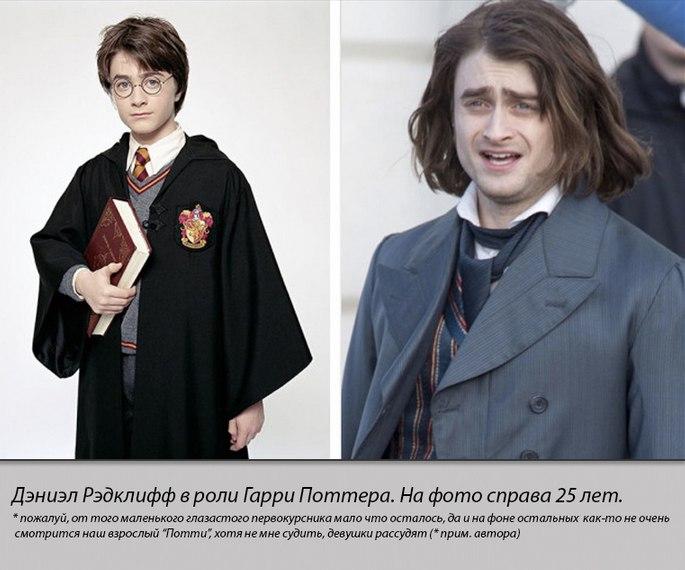 Гарри Поттер Повзрослел И Снялся В Эротике