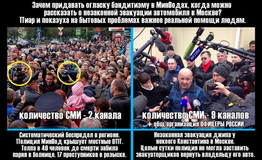 В российско-террористическом плену остается около 450 украинцев, - Лубкивский - Цензор.НЕТ 4727