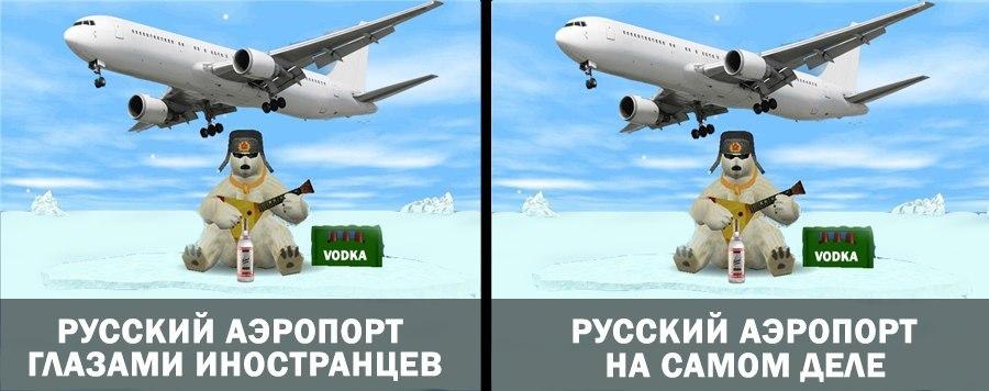 За минувшие сутки в Приазовье зафиксировано 4 российских беспилотника, - СНБО - Цензор.НЕТ 5012