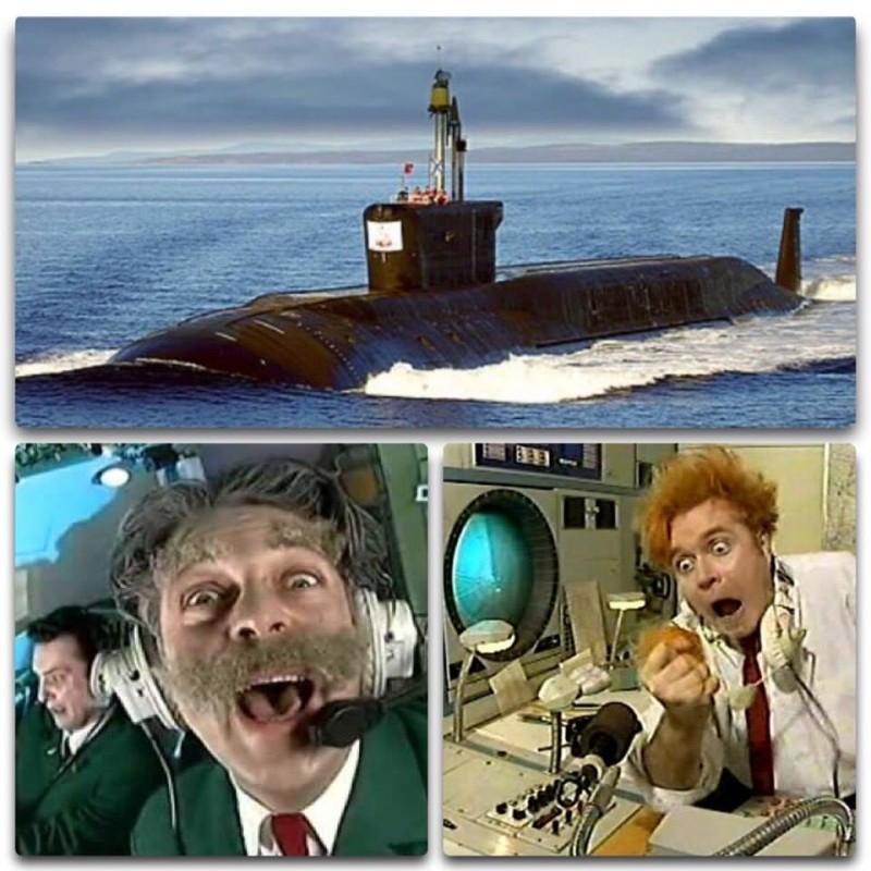 Подводная лодка смешные картинки