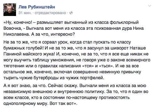 """Чуркин убеждал Совбез ООН, что закон о люстрации в Украине принят для """"запугивания и насилия инакомыслящих"""" - Цензор.НЕТ 5017"""