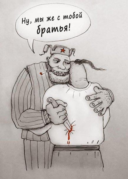 Репутация России в мире ухудшилась, - рейтинг - Цензор.НЕТ 3471