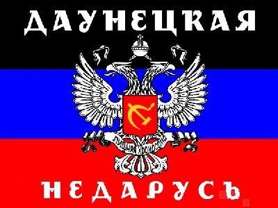 У военно-политического руководства западных стран есть все данные об оккупационных войсках РФ на Донбассе, - Скибицкий - Цензор.НЕТ 8284
