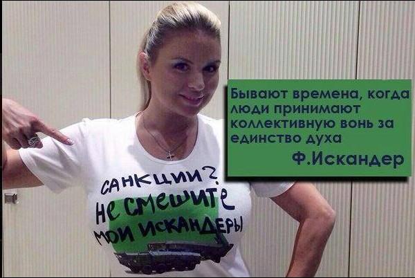 Дорогие украинцы, идите за субсидиями. Деньги есть, - Яценюк - Цензор.НЕТ 3059