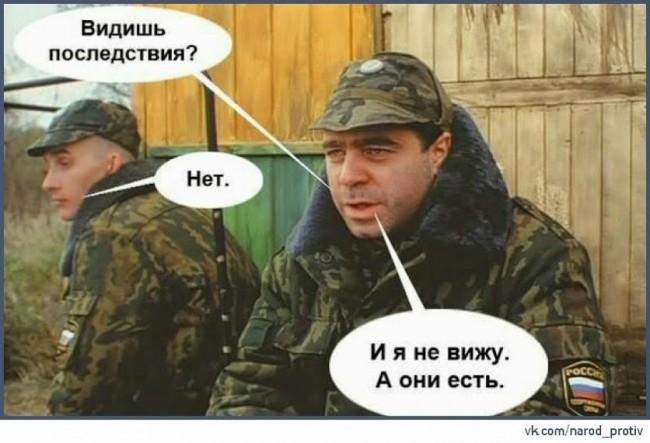 Группа танков террористов атаковала позиции украинской армии под Углегорском: нападение отбито, уничтожен один танк, - СНБО - Цензор.НЕТ 1023