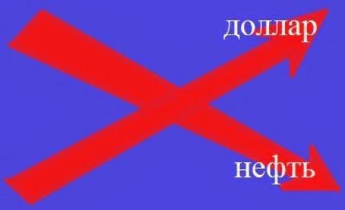 """Террористы """"ЛНР"""" похитили руководство областной пенитенциарной службы в Луганске, - Москаль - Цензор.НЕТ 8938"""