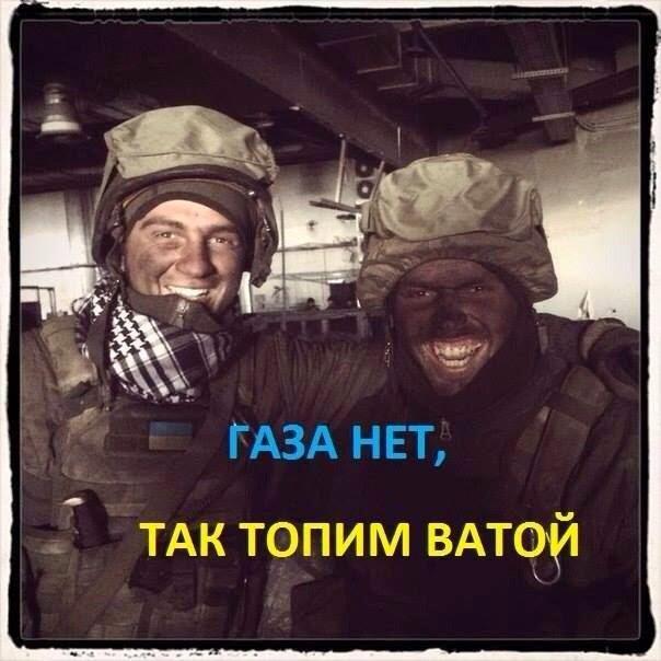 Россия продолжает ведение воздушной разведки на территории Украины, - Госпогранслужба - Цензор.НЕТ 5894