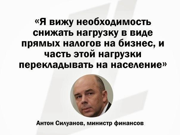 В Кремле хотят отменить выплаты на рождение детей и не давать денег на развитие медицины, науки и транспорта - Цензор.НЕТ 4328