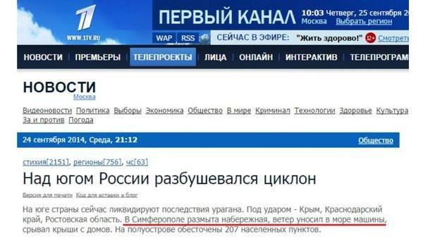 #белорусское море #зато крым наш