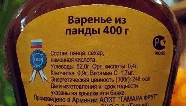 378380_original.jpg