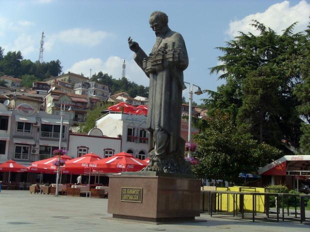 Эротическое фото в македонии фото 510-950