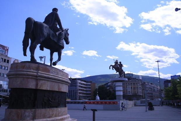 Эротическое фото в македонии фото 515-206