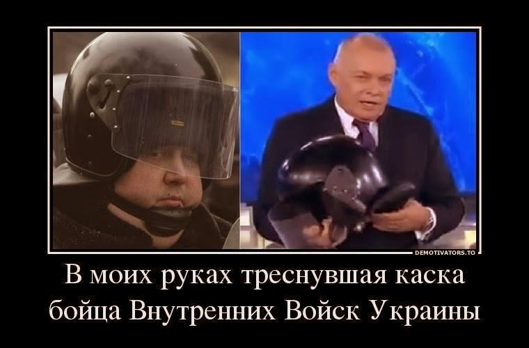 Яценюк: У нас тесные отношения с российским народом, но нет никаких отношений с российским режимом - Цензор.НЕТ 4039