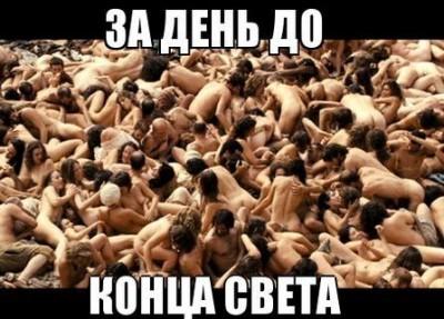foto-porno-hochu-podrochit-na-fotki