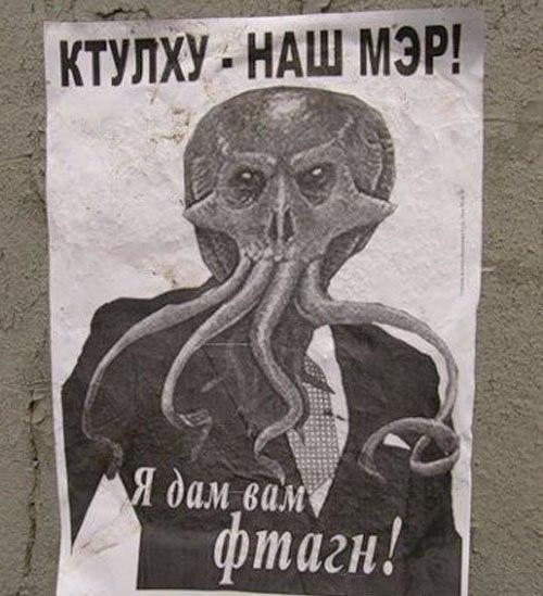 Люстрация должна лишить власти всех причастных к межигорской ОПГ, - Луценко - Цензор.НЕТ 2078