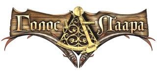 Логотип сета