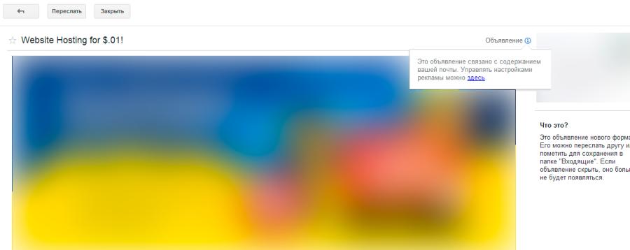 gmail_screen2