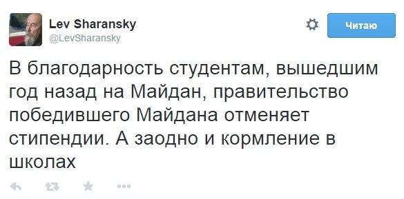 Стипендии отменяются.Майдан