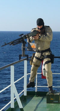 how to become a maritime security guard