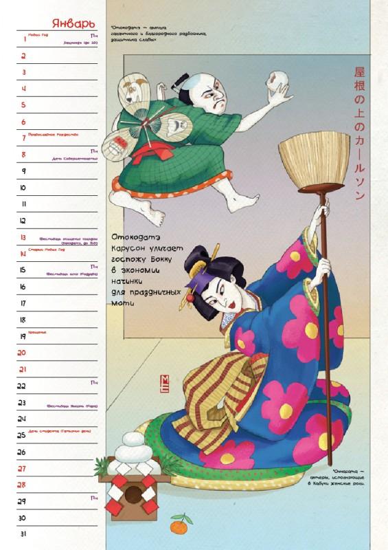kabuki20182.jpg