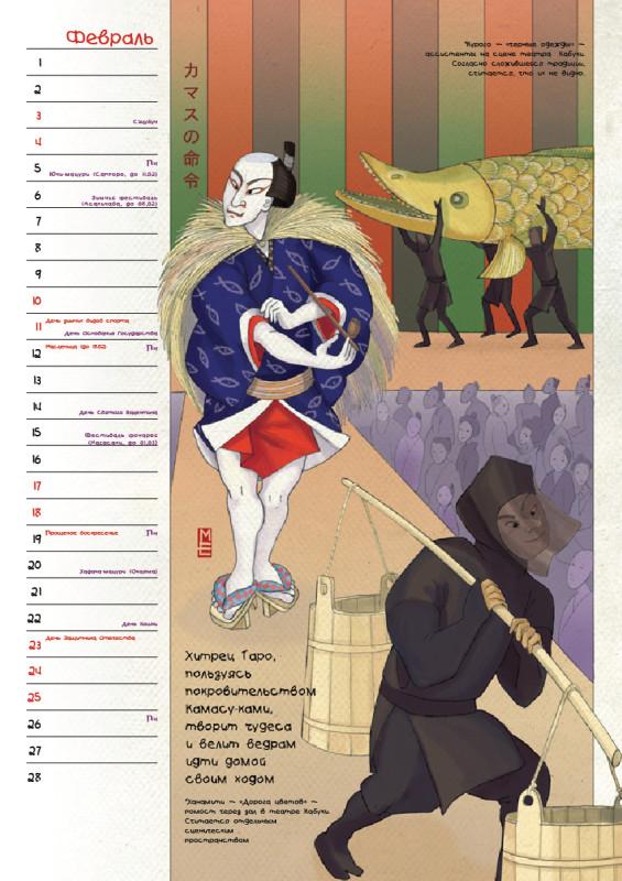 kabuki20183.jpg